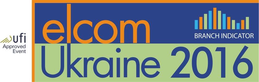 12. ELCOM / KİEV – UKRAYNA Fuarına katıldık.
